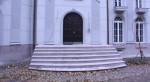Лестницы из натурального камня - Фото 15