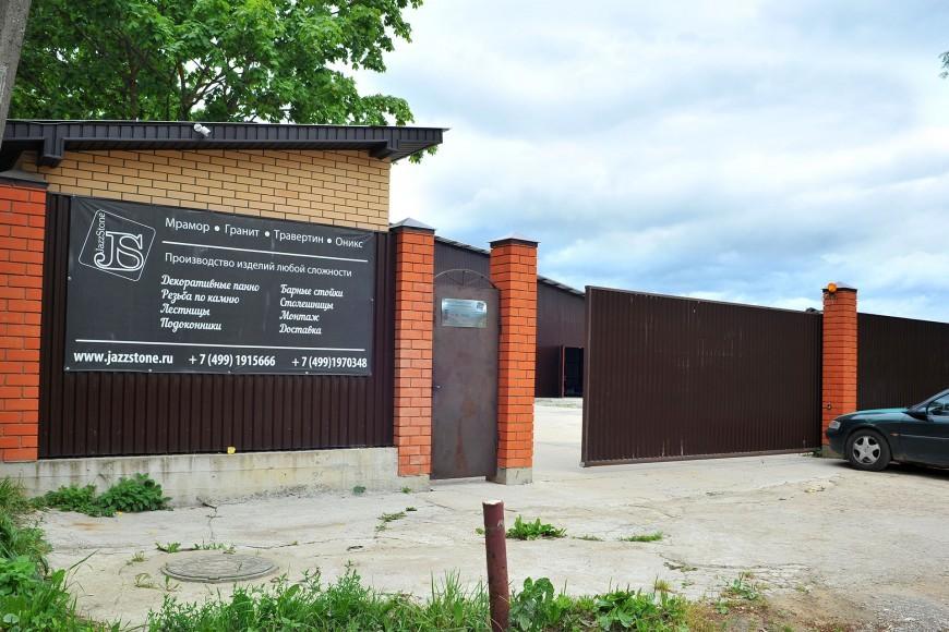 качественное оборудование и сервис по обработки камня в Москве не дорого