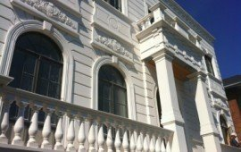 Натуральный камень для облицовки фасадов